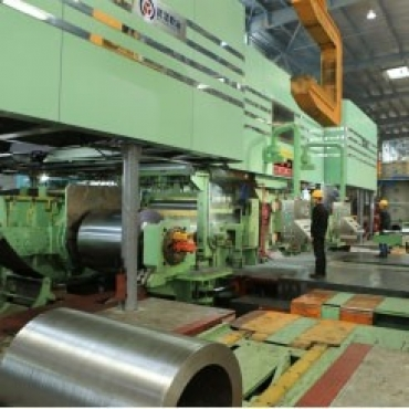 Stainless steel 20Hi reversing cold rolling mill