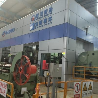 HRAPL Project of Baosteel Desheng
