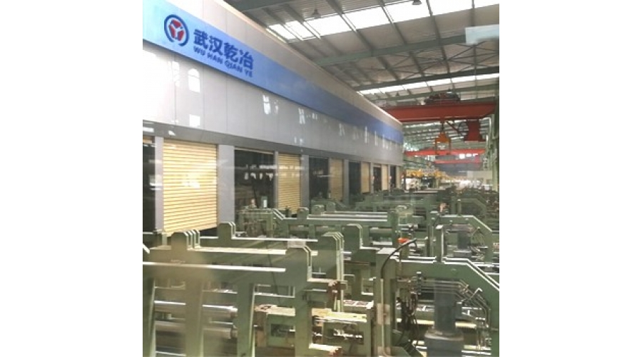 Foshan Chengde Six-Stand Tandem Cold rolling Mill