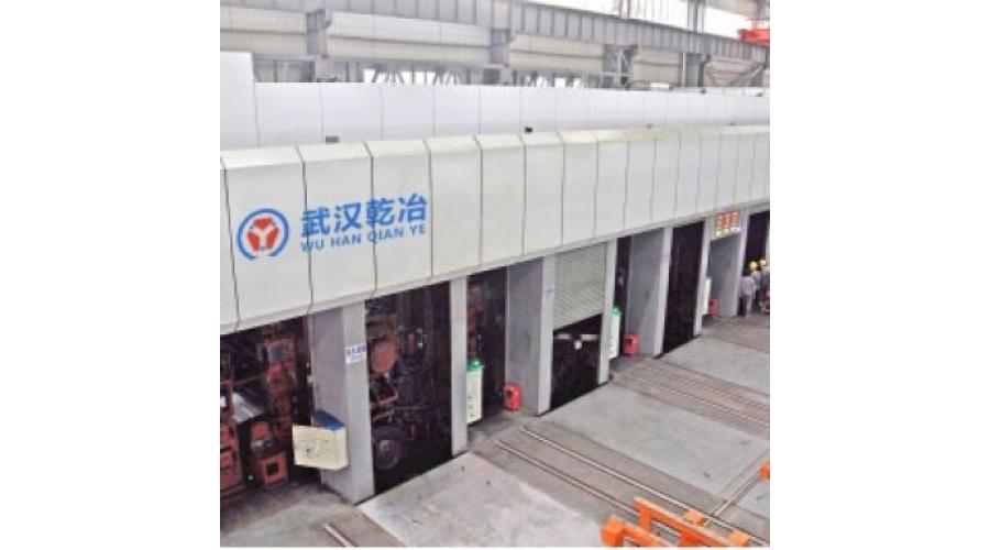 Zhaoqing Hongwang  18Hi  five-stand  tandem  cold rolling mill